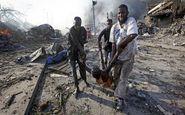 وقوع انفجار و حمله تروریستی در سومالی ۱۱ کشته بر جای گذاشت