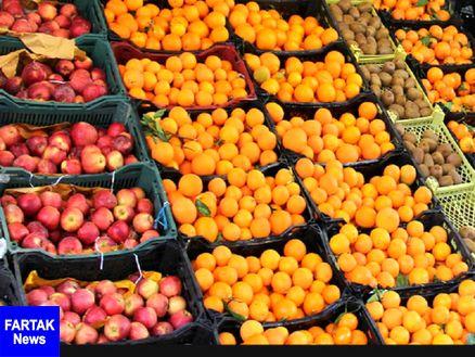 زمان توزیع میوههای نوروزی اعلام شد