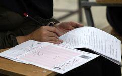 امشب؛ آخرین مهلت ثبت نام کارشناسی و کاردانی بدون آزمون دانشگاه آزاد