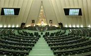 برگزاری جلسه مشترک هیئت رئیسه مجلس و رؤسای کمیسیون ها/لاریجانی غایب جلسه