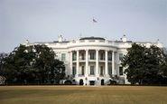 خیابانهای اطراف کاخ سفید به درخواست سرویس مخفی آمریکا مسدود شدند