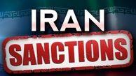 تحریم چند شخصیت حقیقی و حقوقی در ارتباط با فروش نفت ایران