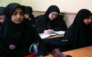 وزارت آموزشوپرورش: تداوم تعطیلی مدارس تهران در صورت اعلام دانشگاه علوم پزشکی