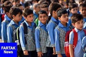 فردا ۱.۲ میلیون دانش آموز تهرانی روانه مدارس میشوند