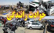 واژگونی تریلر حامل سوخت در جاده برازجان-بوشهر