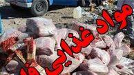 11 هزار تن مواد غذایی  فاسد در کرمان جمعآوری شد