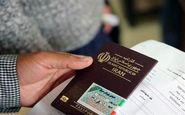 اتباع تا پایان اردیبهشت امسال برای تمدید گذرنامه های خانواری مهلت دارند