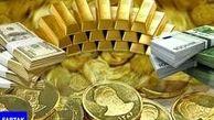 قیمت طلا، قیمت سکه و قیمت ارز امروز ۹۷/۱۰/۲۳