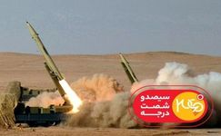 همه چیز درباره حمله موشکی سپاه به حدکا در «۳۶۰ درجه»