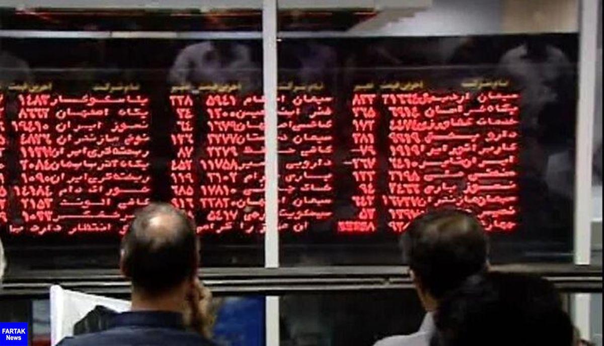 شاخص بورس بیش از ۳۸ هزار واحد افزایش یافت