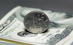 قیمت ارز در صرافی ملی امروز ۹۸/۰۱/۰۳  قیمت دلار ۱۲۹۹۰ تومان شد