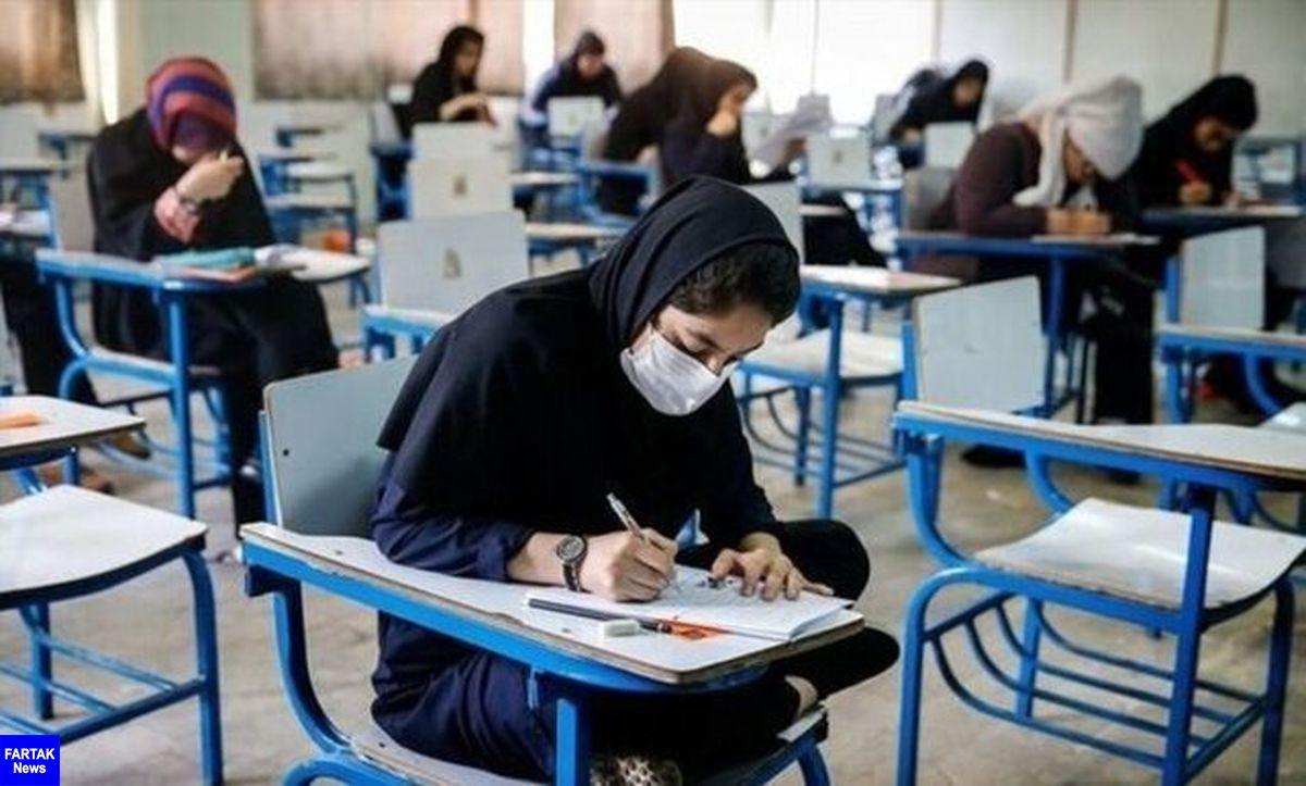 نحوه فعالیتهای آموزشی دانشگاه تربیت مدرس اعلام شد
