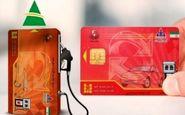 تکلیف کارت سوخت در فرایند خرید وفروش خودرو چه می شود؟