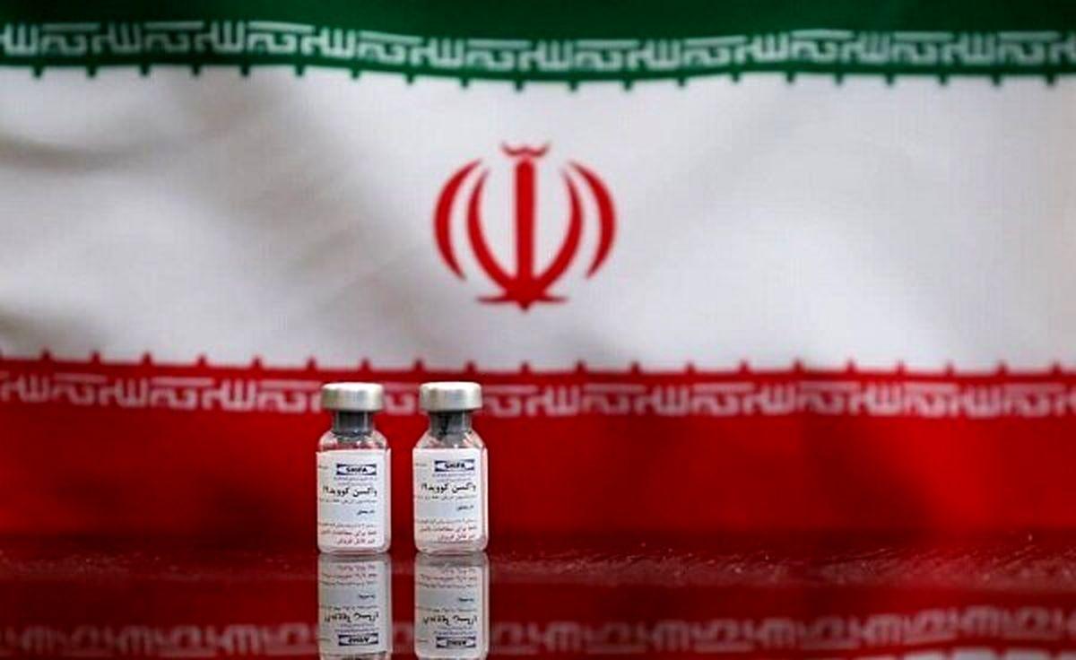 واکسن کرونای ایرانی قابل اعتماد است