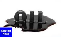 قیمت جهانی نفت امروز ۱۳۹۷/۱۱/۳۰