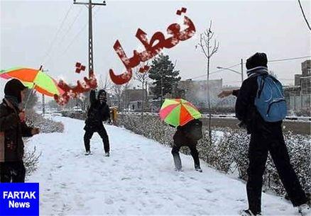 برف و یخبندان برخی از مدارس آذربایجان غربی را تعطیل کرد