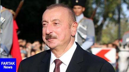علیاف: ارمنستان به اشغال قرهباغ پایان دهد