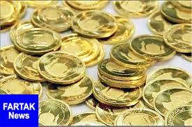 ربع سکه یک میلیون و ۲۰۰ هزار تومان شد