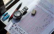 ثبت نام بیش از ۵۶ هزار داوطلب در آزمون ارشد