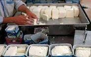 قیمت پنیر مرز 100 هزار تومان را رد کرد