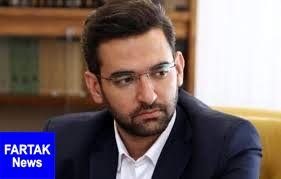 اقدام به خودسوزی یک فرد مقابل وزارت ارتباطات؛آذری جهرمی توضیح داد!