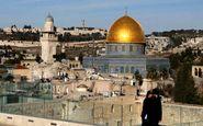 پکن میزبان گردهمایی صلح خاورمیانه با هدف حل مساله فلسطین