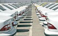 روزانه ۱۵۰۰ خودرو تحویل مشتریان میشود