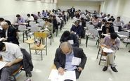 زمان ارائه کارت شرکت در آزمون دکتری 98