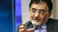 دستاوردهای صنعتی انقلاب اسلامی