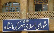 انتقاد شدید اعضای شورای شهر کرمانشاه به کمیسیون ماده 100