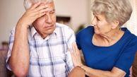 آشنایی با چند درمان خانگی برای بیماری آلزایمر