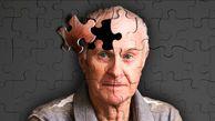 علائمی که خبر از آلزایمر می دهد