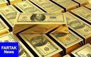 قیمت طلا، قیمت دلار، قیمت سکه و قیمت ارز امروز ۹۸/۱۰/۳۰
