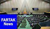 انتشار سومین لیست اصولگرایان در حوزه انتخابیه مشهد و کلات