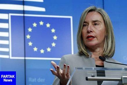 اروپا حاکمیت رژیم صهیونیستی بر جولان را به رسمیت نمیشناسد