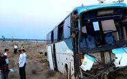 فوری/ترمز اتوبوس مشهد به بندرعباس برید!