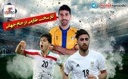 اختصاصی/ کار سخت ستاره پرسپولیسی در جام جهانی