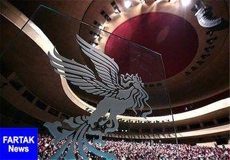 امسال هنرمندان در افتتاحیه جشنواره فیلم فجر چه میپوشند؟+عکس