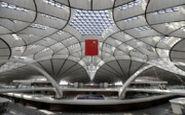 فرودگاه 9 میلیارد دلاری چین آماده شد
