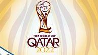 آغاز مسابقات انتخابی جام جهانی 2022 از فروردین 1400