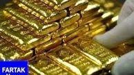 قیمت جهانی طلا امروز ۹۸/۱۰/۰۲