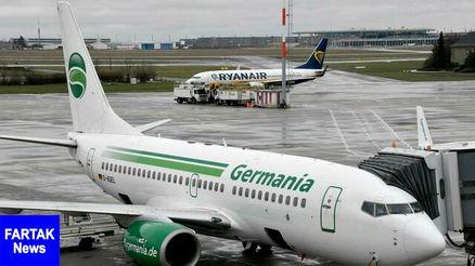 هواپیمایی جرمنیا آلمان اعلام ورشکستگی کرد