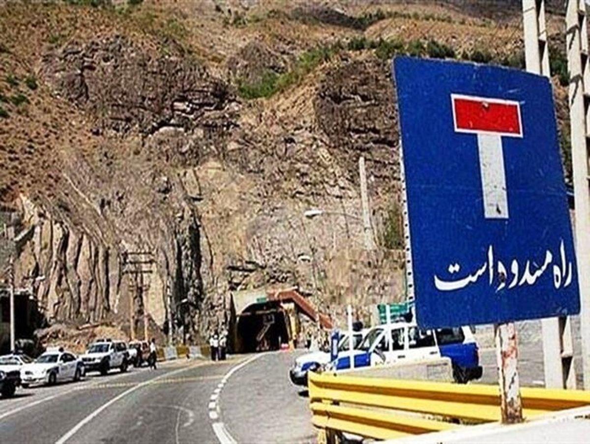 آزادراه «تهران -شمال» و «چالوس » مسدود شد