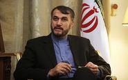 ایران طرح ایجاد چتر امنیتی صهیونیست ها را در منطقه با ناکامی رو به رو کرد