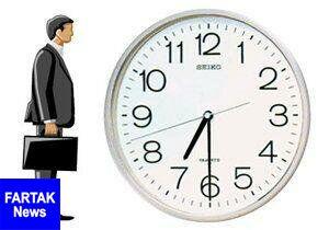 ساعات کاری ادارات کرمان تغییر نخواهد کرد