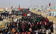 شرایط جوی مرز ایران و عراق