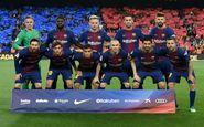 خبری بد برای بارسلونا و هواداران