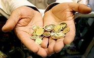 قیمت سکه در اولین روز مهرماه