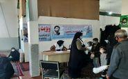 اعزام تیم های طرح شهید رهنمون به محله های کمتر برخوردار کرمانشاه+ تصاویر