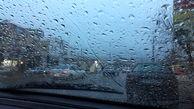 پیش بینی هواشناسی از بارش باران و تگرگ در مناطق مختلف کشور